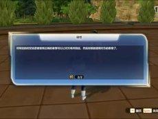 【影子】龙珠:超宇宙2