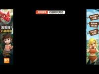 剑灵腾讯石器时代起源EP36剧情朴素迷离不过离最终越来越近高清9石器送贝壳的故事 精彩短片