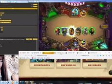 深圳地区两伙炉石传说玩家豪赌一千万-炉石 短片