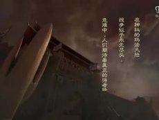 古天乐出演 《贪玩蓝月》一周年 真英雄,战不停