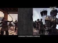 亲临历史战役,虎豹骑战斗模式介绍