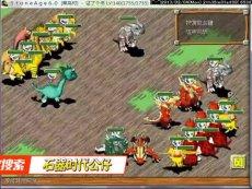 魔兽世界[石器时代8.5]第一届机暴团P赛24进12爷们VSsoleizho_9石器天空之岛任务 视频集锦