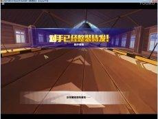 QQ飞车 视频
