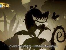 《炉石传说》安戈洛历险记——第二章 热门短片