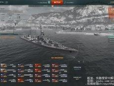 战舰世界YC解说第166期 063版本最新资讯! 免费