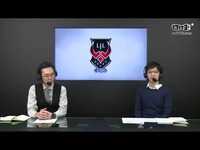 2017LJL日本春季赛第7周 DFM vs USG 第1场