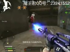 CF穿越火线手游魔王君:M4A1超级联赛龙鳞刀僵尸!