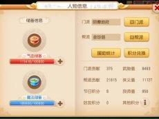 5275015 梦幻西游 热播内容