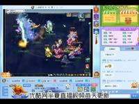 梦幻西游自信方寸半夏网吧主播 视频片段