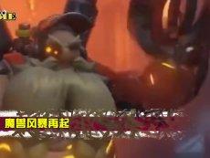 《魔兽世界》和《风暴英雄》双重游戏奖励时代到来!.mp4 热播内容
