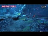 回音的水下洞穴 新副本宣传CG视频