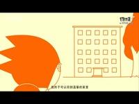 第1集:禽兽超人盖大楼