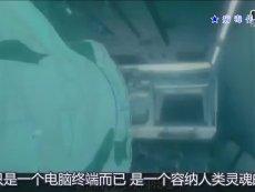 熟悉日漫巅峰之作《攻壳机动队》动画主剧情