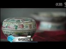 广州波罗的海血珀古瓷器修复