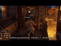 详解#荣耀战魂# 三大游戏模式:4V4争权模式、2V2乱斗模式和1V1对决模式! 精华视频