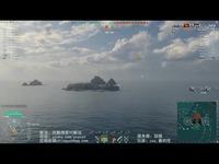 战舰世界YC解说玩家系列第261期 10杀失之交臂!-21W扶桑 预告