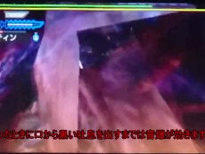 【MHXX】 超特殊 鏖魔ディアブロス ソロ 太刀 ゆっくり徹底解説ver 精彩花絮
