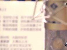 凤凰传奇《大青云》主题曲《青云直上》发布