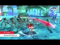 《Fate_EXTELLA》Switch版宣传视频