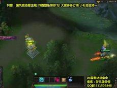 【梦三国天使】IN霸娱乐法爆完全体刘璋 如神杀戮30斩 热门