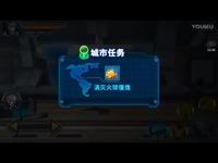 铠甲勇士英雄降临游戏试玩 预告片