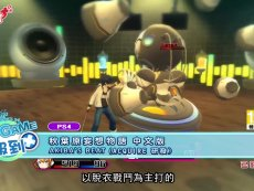 《秋葉原妄想物語 AKIBA'S BEAT》 中文版 已上市遊戲介紹 视频短片