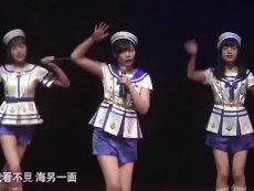 [SHY48-170326]Team Slll《心的旅程》公演 兔牙宝宝李慧UNIT曲 《地平线》 最热视频