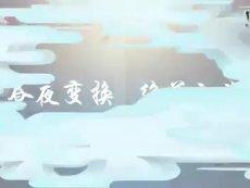 剑网3:指尖江湖国风大世界