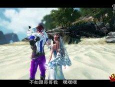 《笑傲江湖OL》三生三世小仙女的秘密