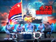 局座不哭!张召忠将军在海军节直播活动飙泪