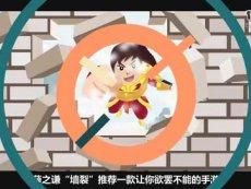 《问道》手游4月28号周年版公测玩法介绍