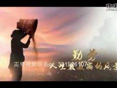 13.五一劳动节大气片头视频_(new)