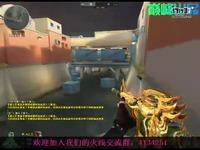 CF新英雄武器M4武圣实战测评