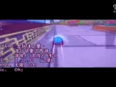 【XM视尚】S4记录-女队沫之夏丶-西湖1.51.93