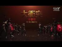 《炽焰帝国2》台服于5月25日开始不删档测试