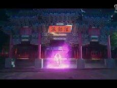 《热血江湖手游》网大预告片1