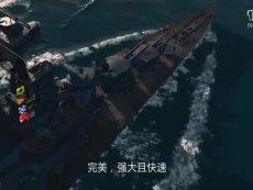 无敌舰队:皇家海军的骄傲胡德号