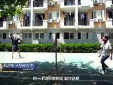 杭州电子科技大学_标清