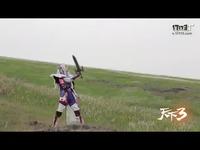 《天下3》舞台剧花絮曝光!紧锣密鼓好戏登台!