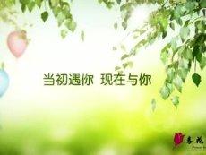 劲舞团东一姐妹【短片】