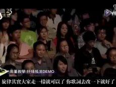 朗亮阵前rap巅峰对决之《一口气全念对》