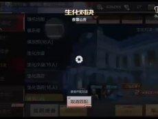 CF手游平民小哥,平民神器,斯泰尔SS_标清