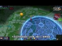 【红叶】300英雄 震惊 三千胜神大人的秘籍