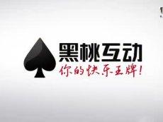 《轩辕剑群侠录》首部视频曝光,27年重铸经典!