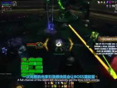 Fallen Avatar-Tomb of Sargeras-7.2 PTR_标清