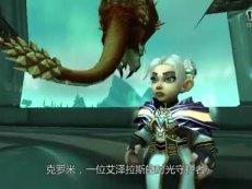 《魔兽世界》7.2.5版本官方生存指南