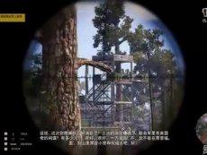 陈子豪《幽灵行动:荒野》逮捕巴罗