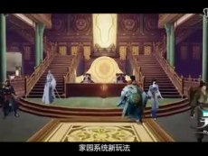 【天谕】周年资料片梦回苏澜更新解读