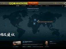 装甲战争之全球行动模式讲解02-<大王东哥>