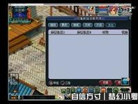梦幻西游CC直播回放每天更新